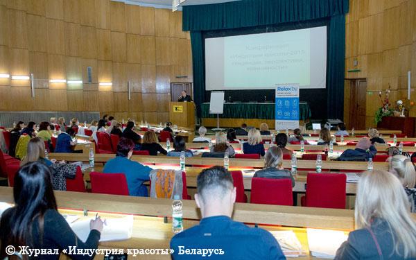 Первая всебелорусская красивая конференция: десятки участников, сотни вопросов, тысячи идей