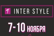 ИнтерСТИЛЬ-2019: Минск в атмосфере стиля и красоты!