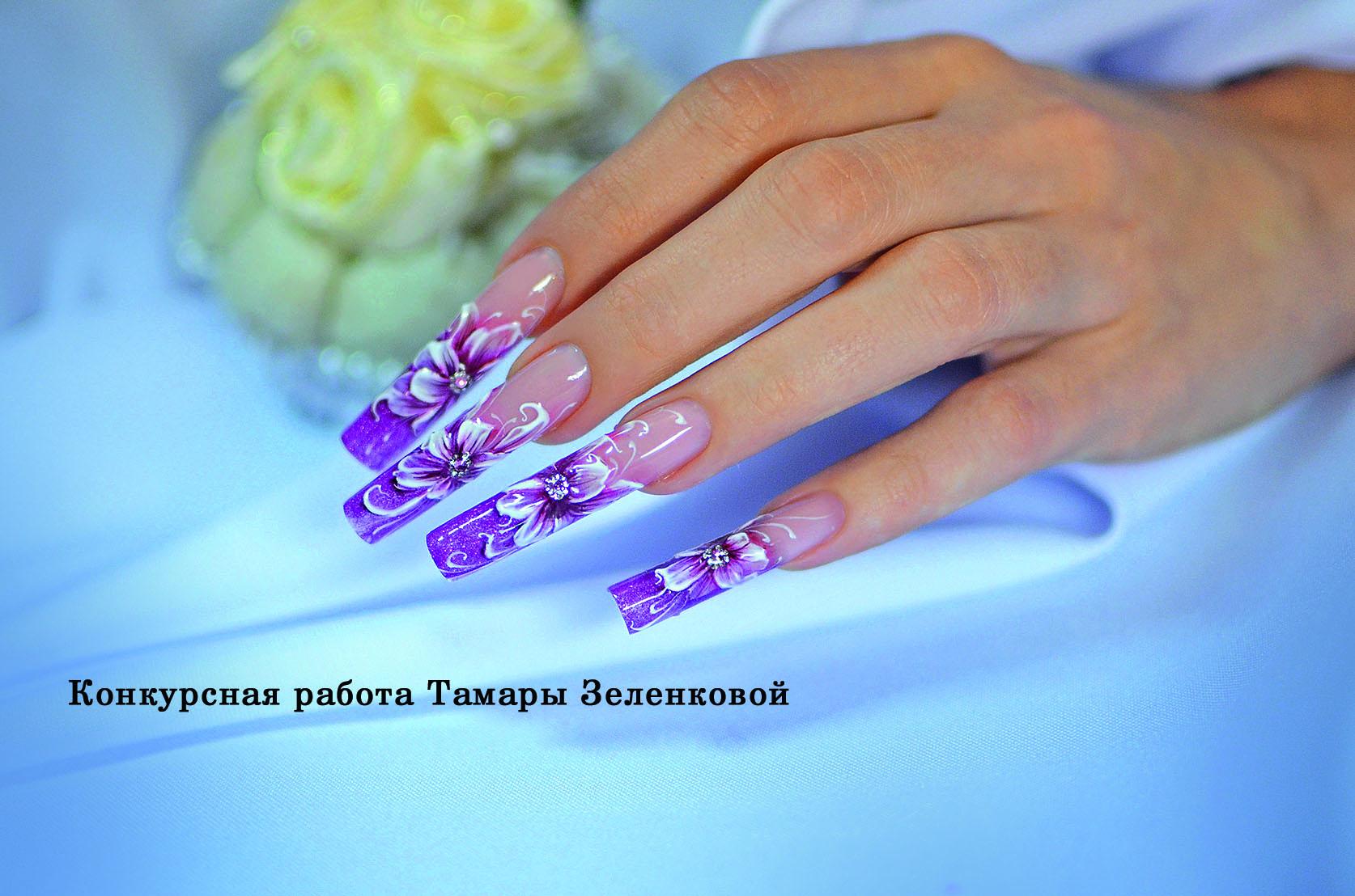 Конкурс журнала «Индустрия красоты» для специалистов ногтевого сервиса «Смелая кисть. Осень-2014»