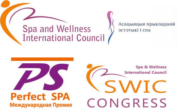 II Международный Конгресс спа и велнес