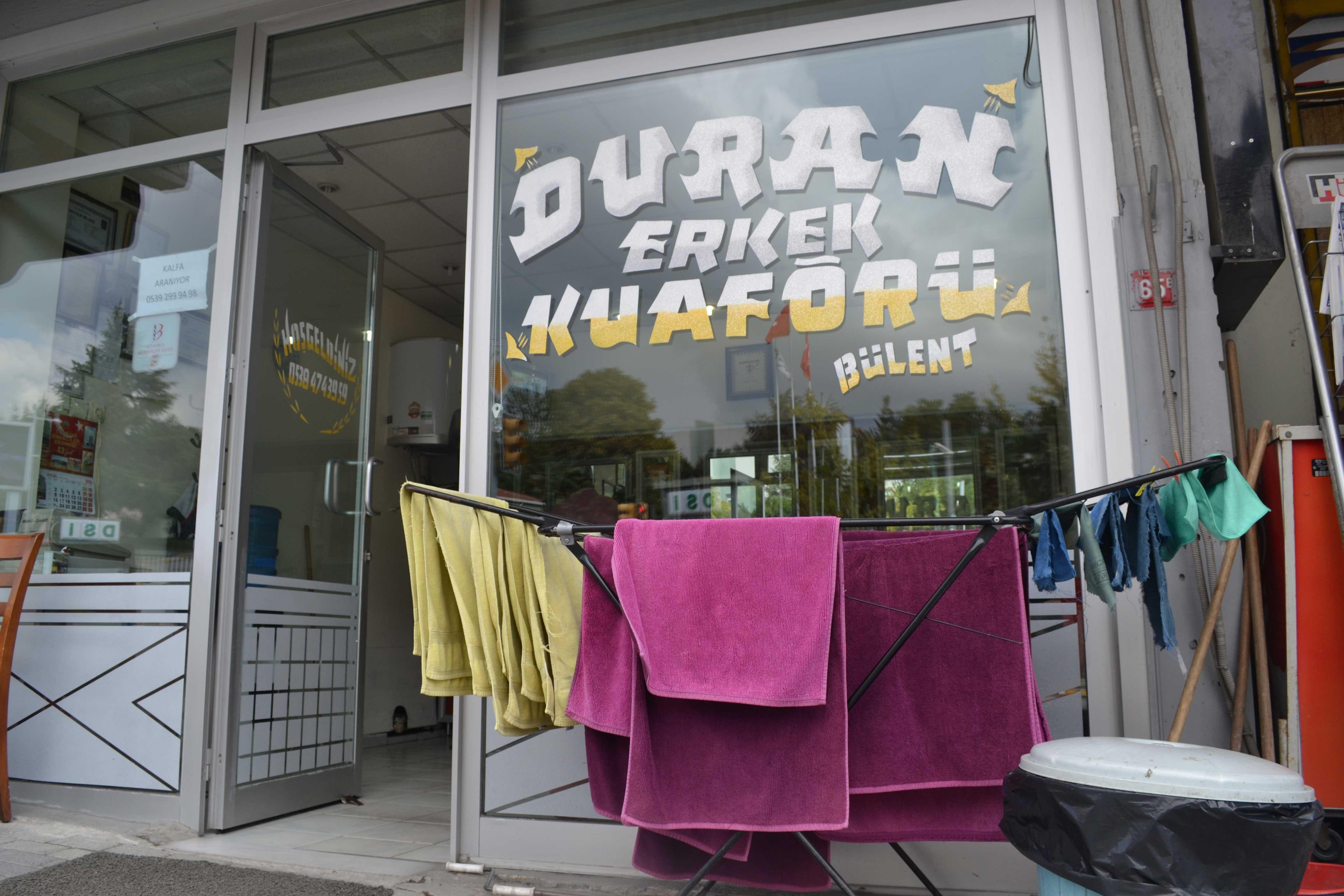Салонный бизнес по-турецки