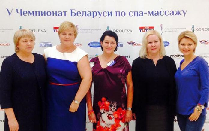 V Юбилейный Чемпионат Беларуси по спа-массажу состоялся! Хронология чемпионата